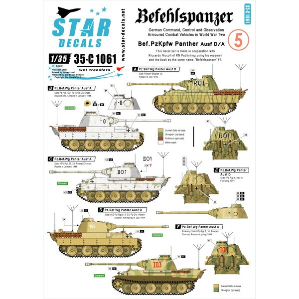 Befehlspanzer 5. Bef.PzKpfw Panther Ausf D en A