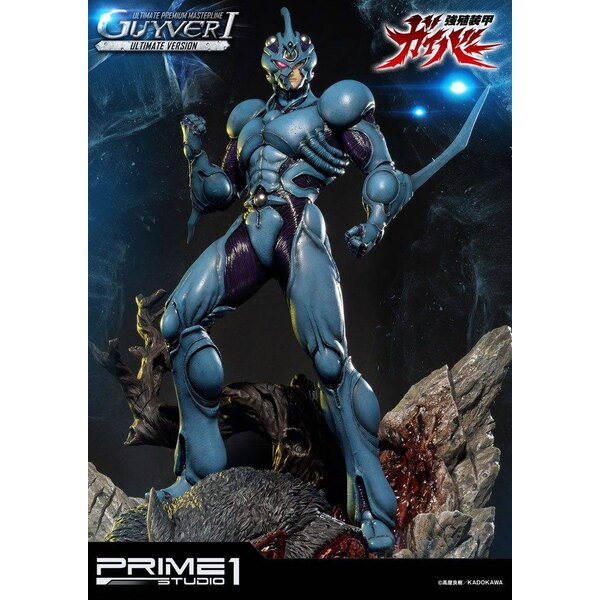 Guyver The Bioboosted Armor Statue & Bust Guyver I Ultimate Edition Set