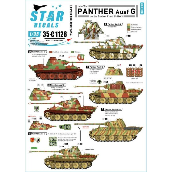 Oostfront 1944-45.Late oorlog Panther Pz.Kpfw.V Ausf.G.
