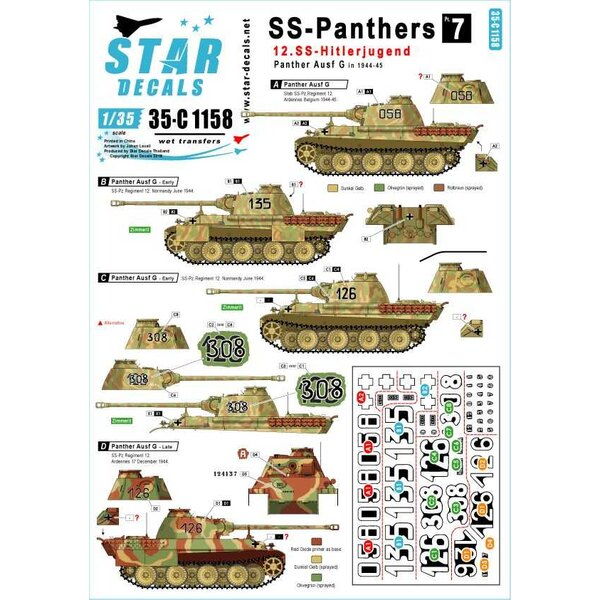 SS-Panthers 7. 12. SS-Hitlerjugend Panther Ausf G