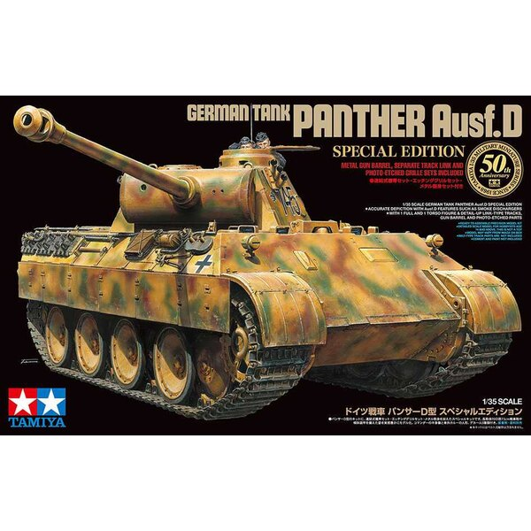 Pz.Kpfw.V Ausf.D Panther Special Edition