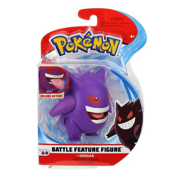 Pokemon Series 2 geassorteerde beeldjes Battle Feature 11 cm (4)