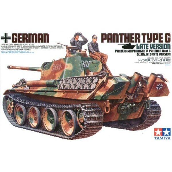 Panther G Late Version