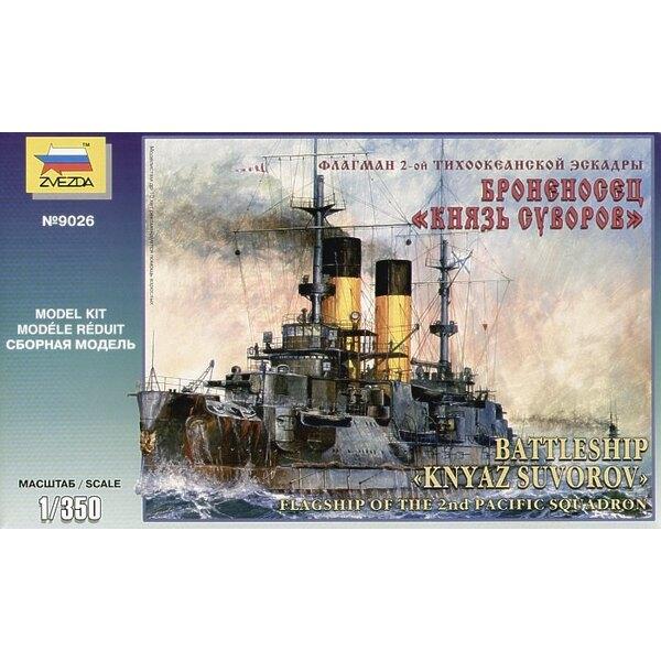 Soviet ′Kniaz Suvorov′ Battleship
