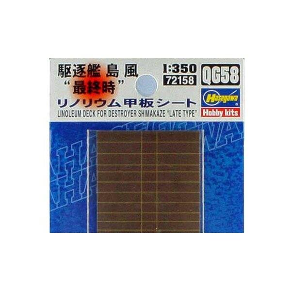 Hasegawa 72158